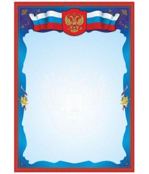 Бланк А4. Символика России без надписи