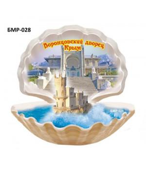 Крым - Воронцовский Дворец. Магнит жемчужина большая