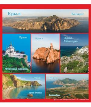 Крым. Магнитный набор на изолоне из 6 элементов