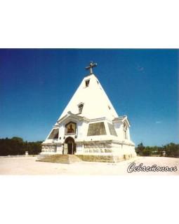 Севастополь. Свято-Никольский храм. Открытка