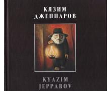 Кязим Джеппаров. Альбом