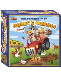 Настольная игра - Побег с фермы