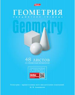 "Тетрадь ""Коллекция знаний. Геометрия"", А5, 48 листов, клетка"