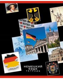 Тетрадь Немецкий язык. В мире знаний 48 листов, Клетка