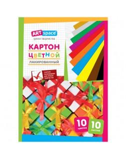 Картон цветной A4, ArtSpace, 10л., 10цв., лакированный, в папке