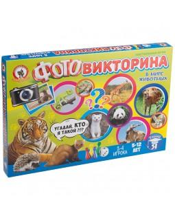 """Игра настольная Русский стиль """"Викторина. В мире животных"""""""