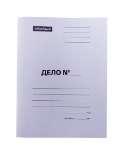 """Скоросшиватель OfficeSpace """"Дело"""", картон немелованный, 220г/м2, белый, пробитый, до 200л."""