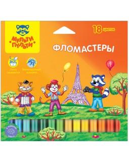 """Фломастеры Мульти-Пульти """"Енот во Франции"""", 18цв., смываемые"""