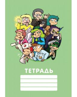 Фёдор Комикс. Общая тетрадь - персонажи 13 карт