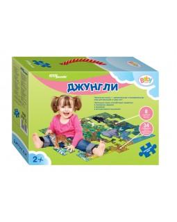 """Напольный пазл-мозаика """"Джунгли"""" (Baby Step) (большие)"""