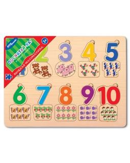 """Игра из дерева """"Весёлая математика. Посчитай-ка!"""""""