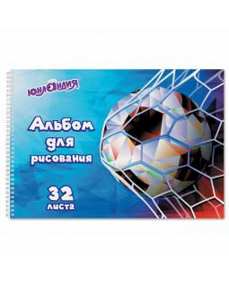 Альбом для рисования Футбол А4 32л.