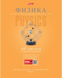 "Тетрадь ""Коллекция знаний. Физика"", А5, 48 листов, клетка"