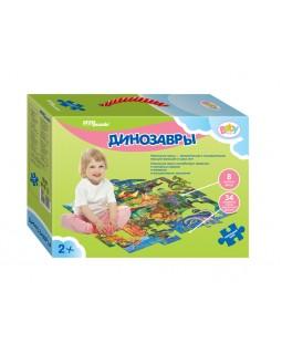 """Напольный пазл-мозаика """"Динозавры"""" (Baby Step) (большие)"""