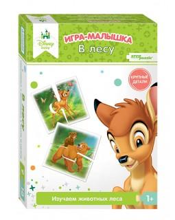 "Игра-малышка ""В лесу"" (Disney Baby)"