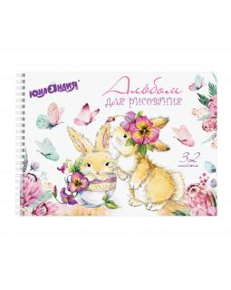 Альбом для рисования Цветочный сад А4 32л.