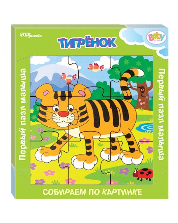 "Игра из дерева ""Тигрёнок"" (собираем по картинке) (Baby Step)"