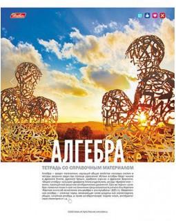 """Тетрадь тематическая """"Life Style. Алгебра"""", 48 листов, клетка"""