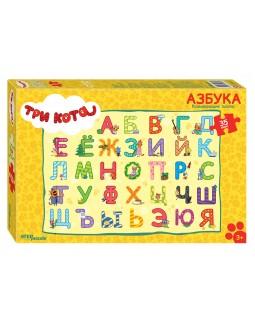 "Мозаика ""puzzle"" 35 MAXI ""Три кота"" (АО ""СТС"")"