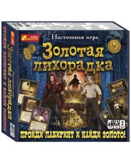 Настольная игра - Золотая лихорадка