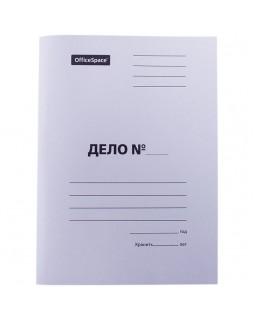 """Скоросшиватель OfficeSpace """"Дело"""", картон немелованный, 320г/м2, белый, пробитый, до 200л."""