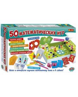 Настольная игра. Большой набор - 50 математических игр