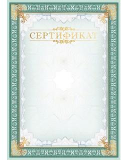 Сертификат A4, ArtSpace, мелованный картон, тиснение фольгой, вертикальный