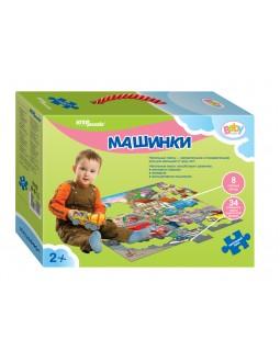 """Напольный пазл-мозаика """"Машинки"""" (Baby Step) (большие)"""