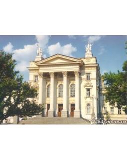 Севастополь. Дворец пионеров. Открытка