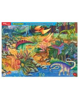 """Развивающий пазл """"Динозавры"""" (средние)"""