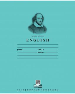 Тетрадь Школьная - Английский язык, 36 листов