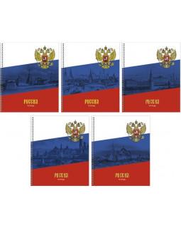Тетрадь. Государственная символика (Флаг)