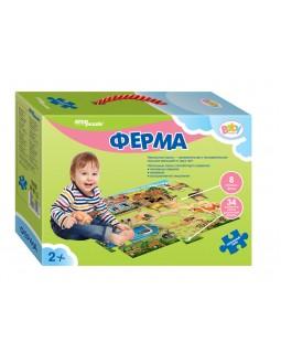 """Напольный пазл-мозаика """"Ферма"""" (Baby Step) (большие)"""