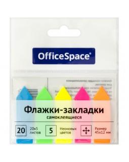 Флажки-закладки OfficeSpace, 45*12мм, стрелки, 20л*5 неоновых цветов, европодвес