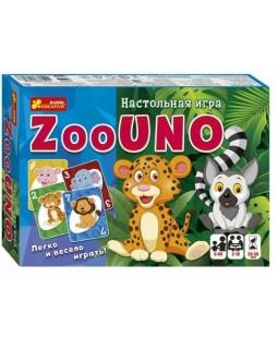 Настольная игра - Зооуно
