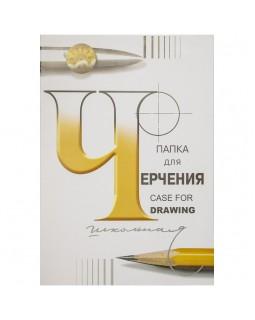 Папка для черчения Лилия Холдинг (бумага Гознак СПб), 24л., А2, без рамки, 200 г/м2