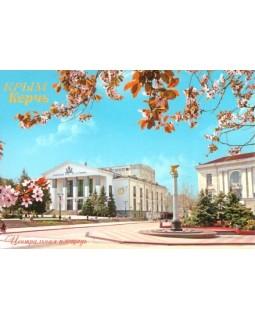 Крым. Керчь. Центральная площадь. Открытка