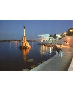 Севастополь. Памятник затопленным кораблям. Открытка