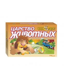 "Викторина ""Царство животных"" (Твой кругозор)"