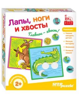 Развивающая игра Лапы, ноги и хвосты (IQ step)