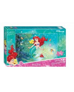"""Мозаика """"puzzle"""" maxi 24 """"Русалочка - 2"""" (Disney)"""