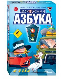 """Настольная игра """"Дорожная азбука"""""""