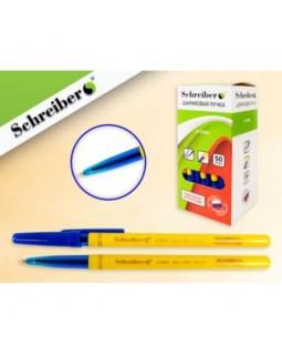 Ручка шариковая Schreiber S-325А синий, корпус желтый