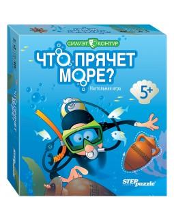 """Настольная игра """"Что прячет море?"""""""