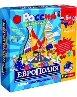 Настольная игра PLAY LAND А-174 Детская европолия