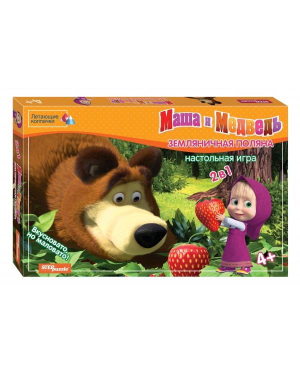 """Настольная игра """"Земляничная поляна"""" (Маша и Медведь)"""