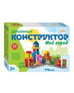 """Развивающая игра """"Мой город"""" (Деревянный конструктор) (Baby Step)"""