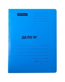 """Скоросшиватель OfficeSpace """"Дело"""", картон мелованный, 300г/м2, синий, пробитый, до 200л."""