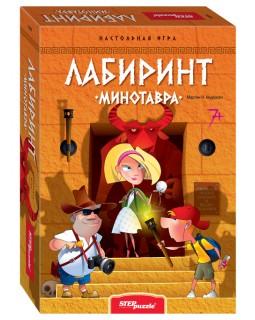 """Настольная игра """"Лабиринт Минотавра"""""""