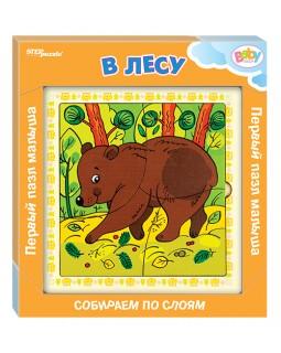 "Игра из дерева ""В лесу"" (собираем по слоям) (Baby Step)"